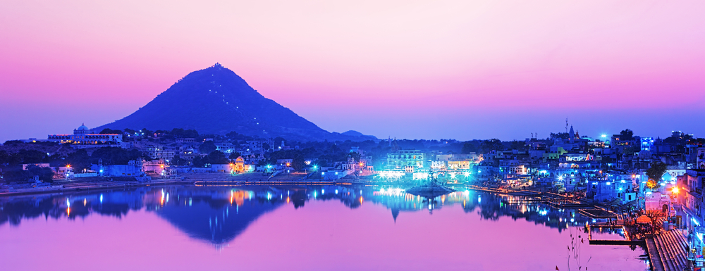 Pushkar Sarovar (Pushkar Lake) 2020