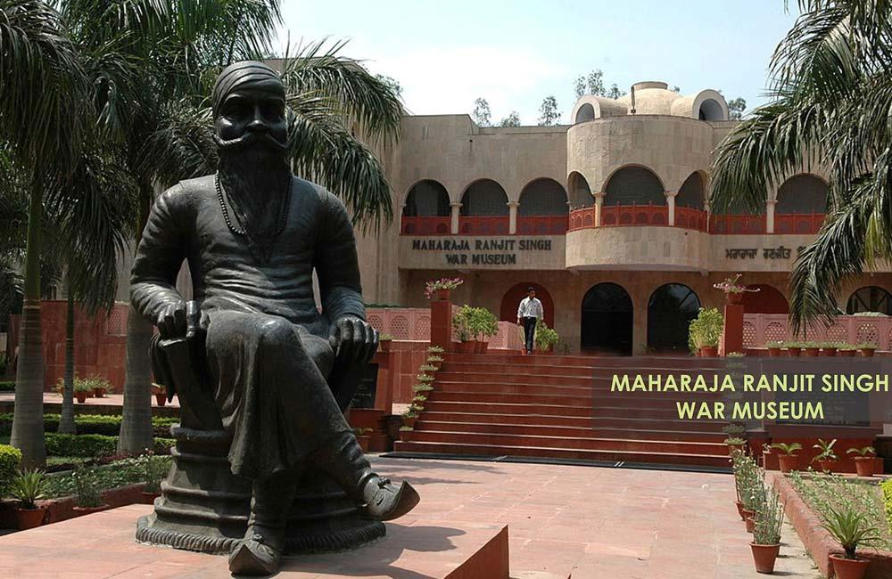 Maharaja Ranjit Singh Museum, Amritsar