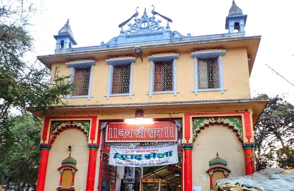 Sankat Mochan Hanuman Temple | Temples in Varanasi