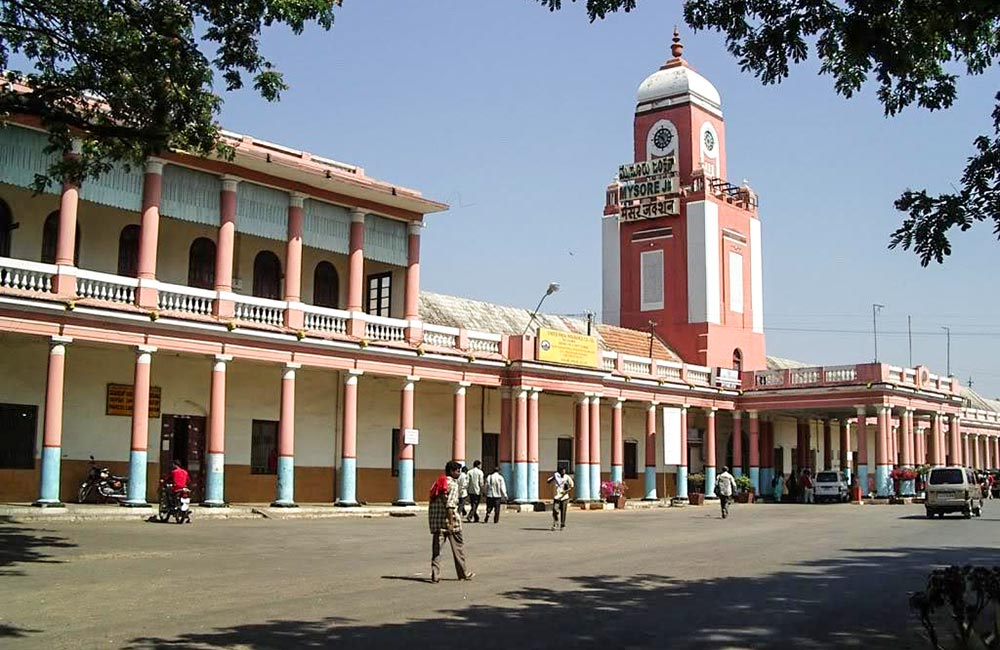 Mysore Junction Railway Station, Mysore