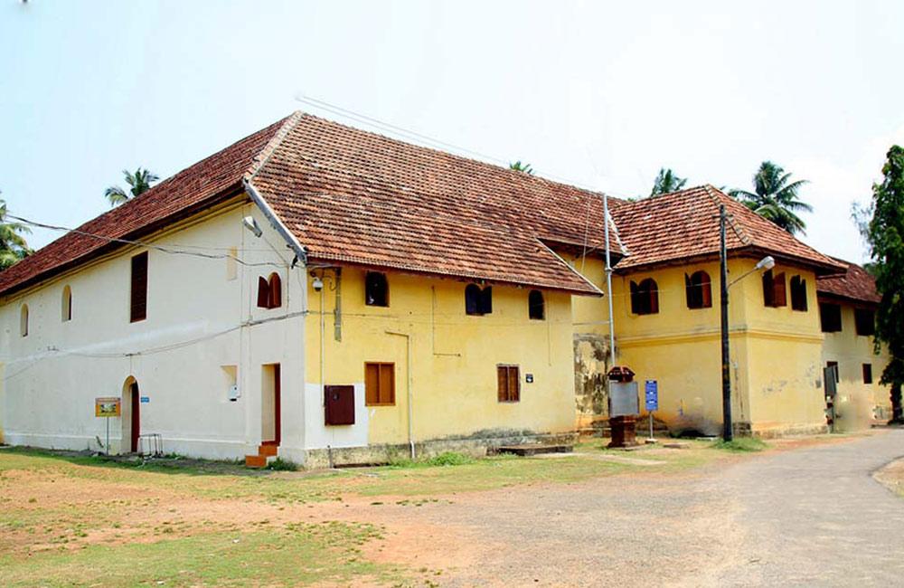 Mattancherry Palace | Tourist Places in Kochi
