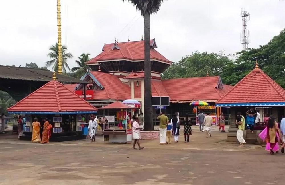 Chottanikkara Temple, Kochi