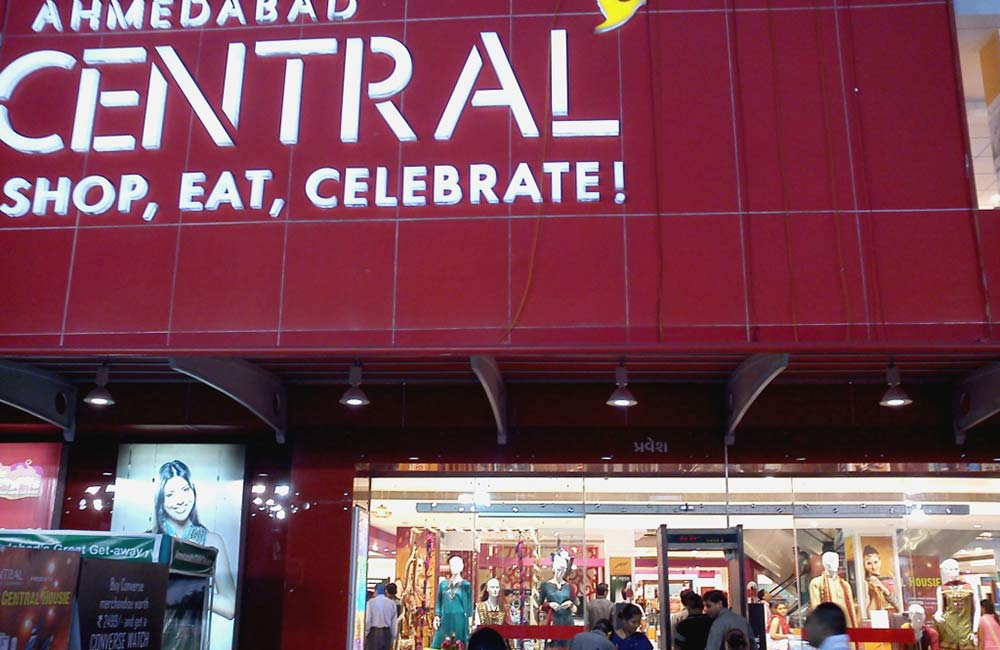 Shopping Malls in Ahmedabad: Ahmedabad Central Mall