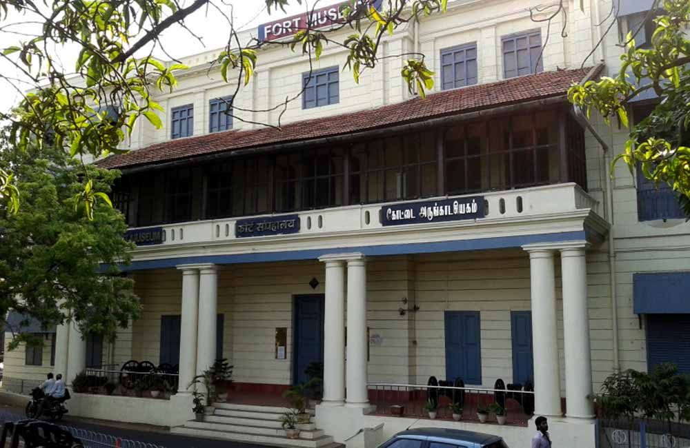 Fort Museum | Among the Best Museum in Chennai