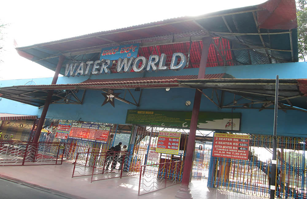 Fun World Bangalore (#2 Amusement Park in Bangalore)