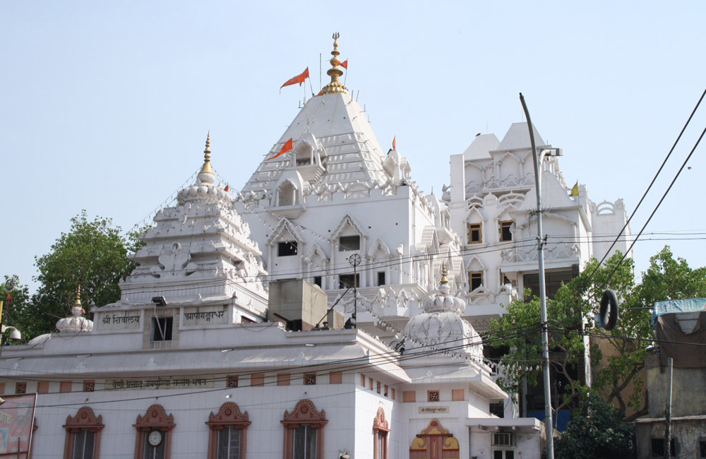 Gauri Shankar Temple | Among the Most Famous Temples in Delhi