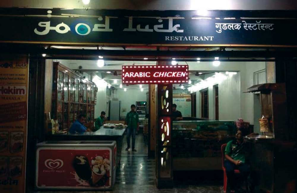 Good Luck Café | Among the Best Restaurants in Mumbai