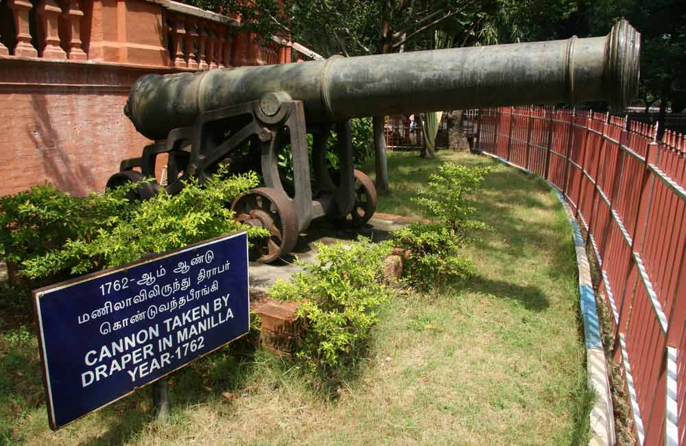 Government Museum | Among the Best Museum in Chennai