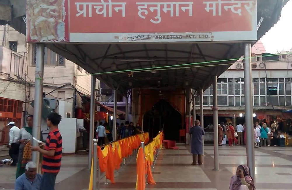 Hanuman Mandir, Connaught Place | Among the Most Famous Temples in Delhi