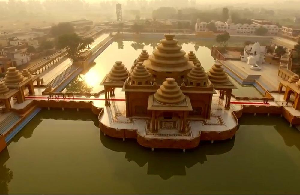 Sri Ram Tirath Ashram, Amritsar