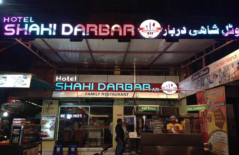 Shahi Darbar | Among the Best Street Food Places in Bangalore