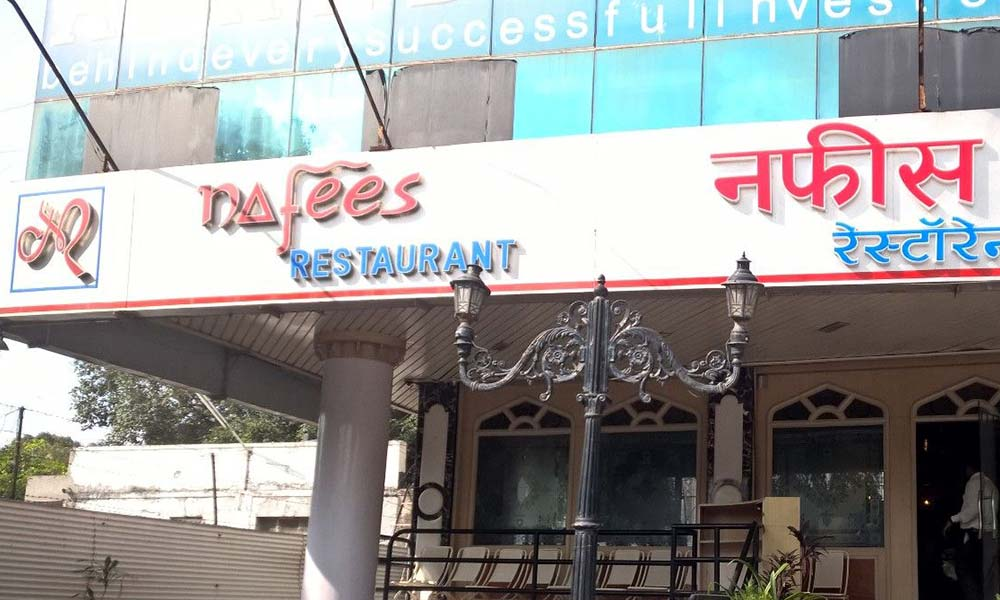Nafees | Among the Best Non-veg Restaurants in Indore