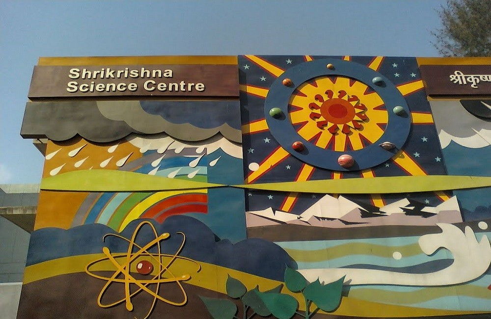 Srikrishna Science Centre | Among the Top Museums in Patna