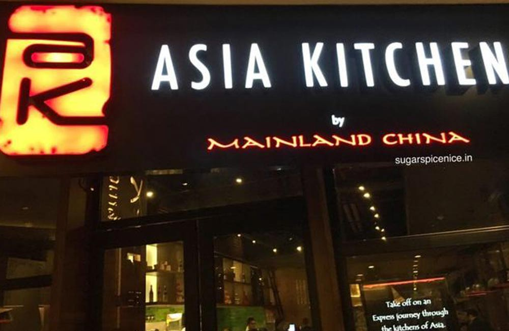 Asia Kitchen by Mainland China | Among the Best Fine-dining Restaurants in Kolkata
