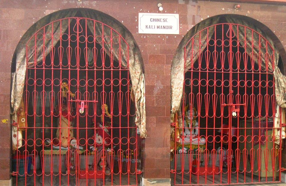Chinese Kali Mandir | Old Temples in Kolkata