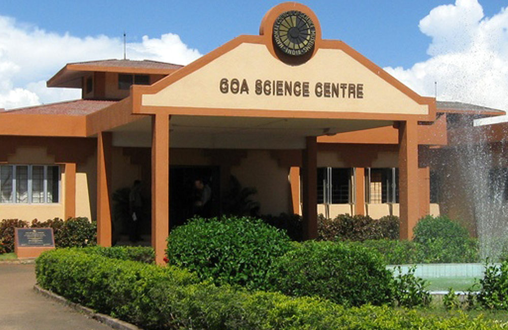 Goa Science Center | Famous Museums in Goa