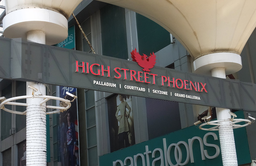 High Street Phoenix | Popular Mall in Mumbai