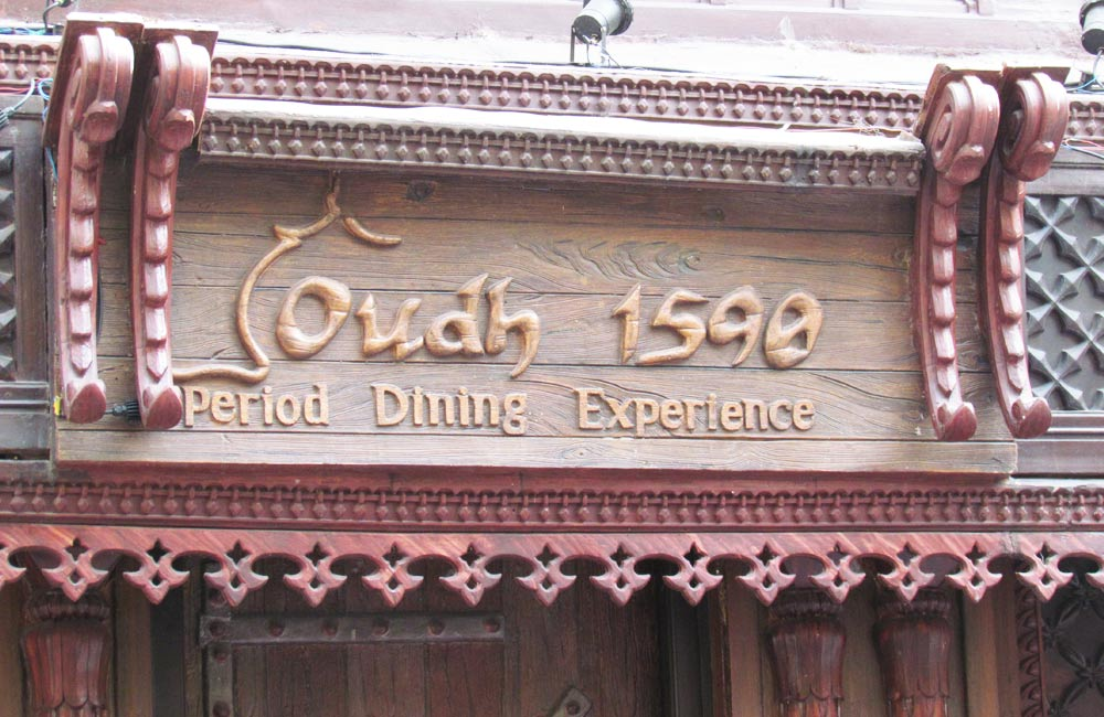 Oudh 1590 | Among the Best Affordable Restaurants in Kolkata