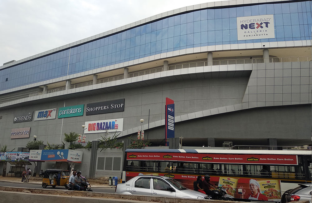 Next Galleria Mall, Hyderabad