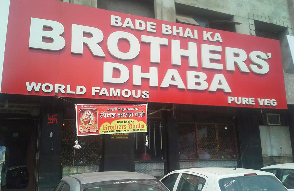 Brothers Dhaba | Most Famous Veg Restaurants in Amritsar