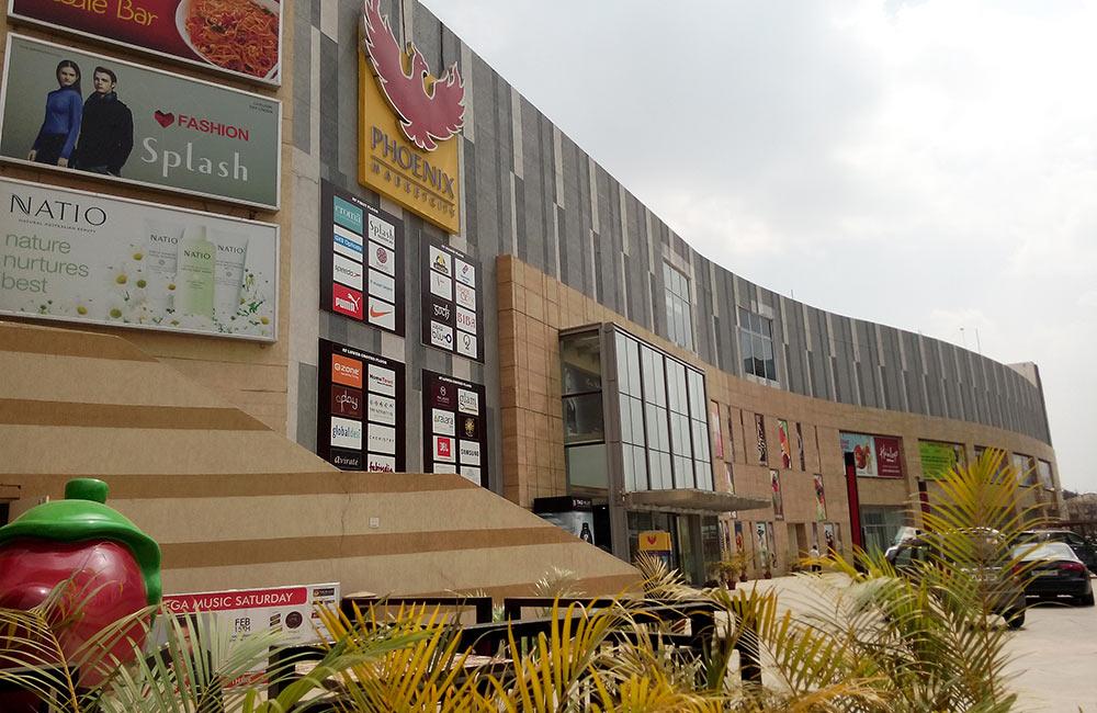 Phoenix Market City, Pune