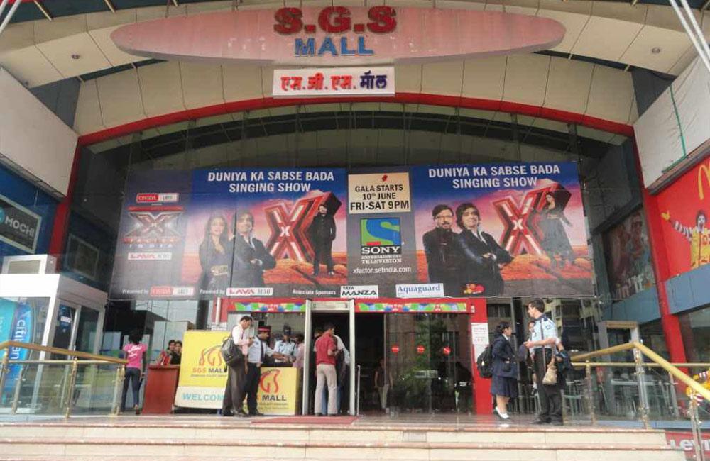 SGS Mall, Pune