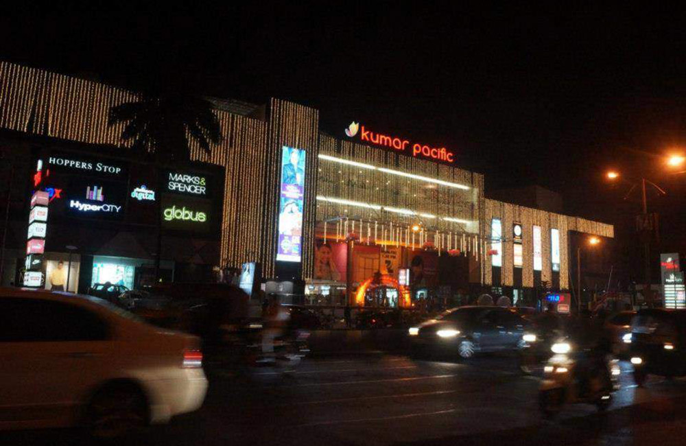 Kumar Pacific Mall, Pune