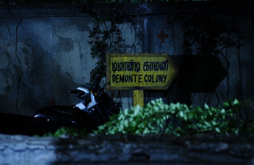 Demonte Colony | haunted places in chennai