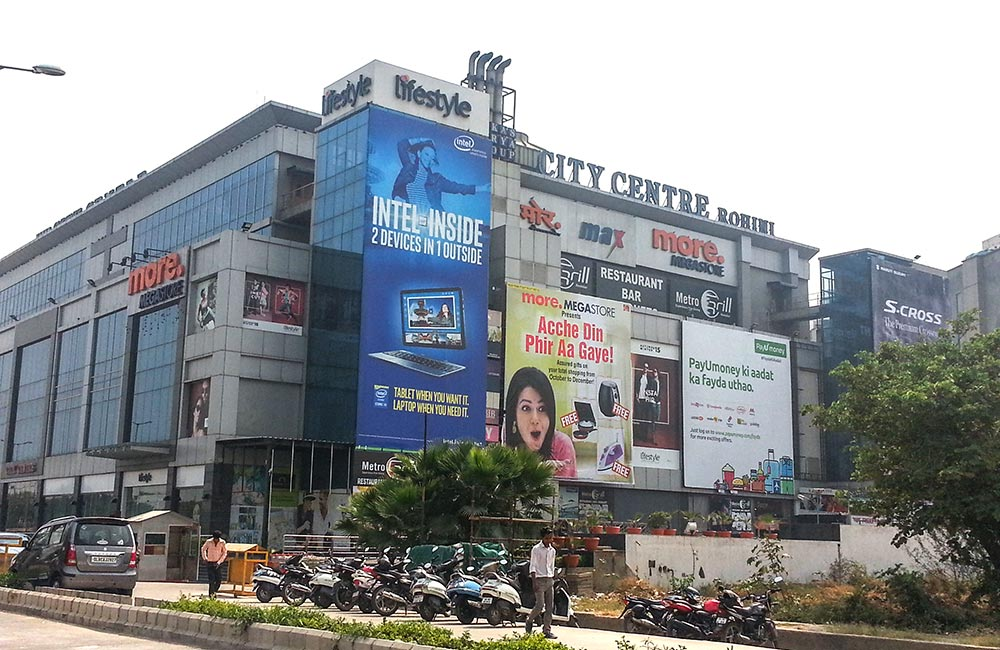Shopping Malls in North Delhi | DLF City Center