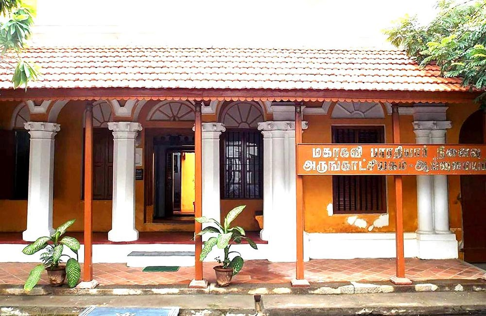 Bharathiyar Museum | Top Museums in Pondicherry