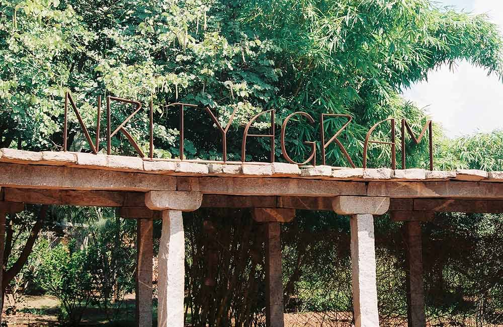 Nrityagram | # 3 of 20 Picnic Spots in Bangalore