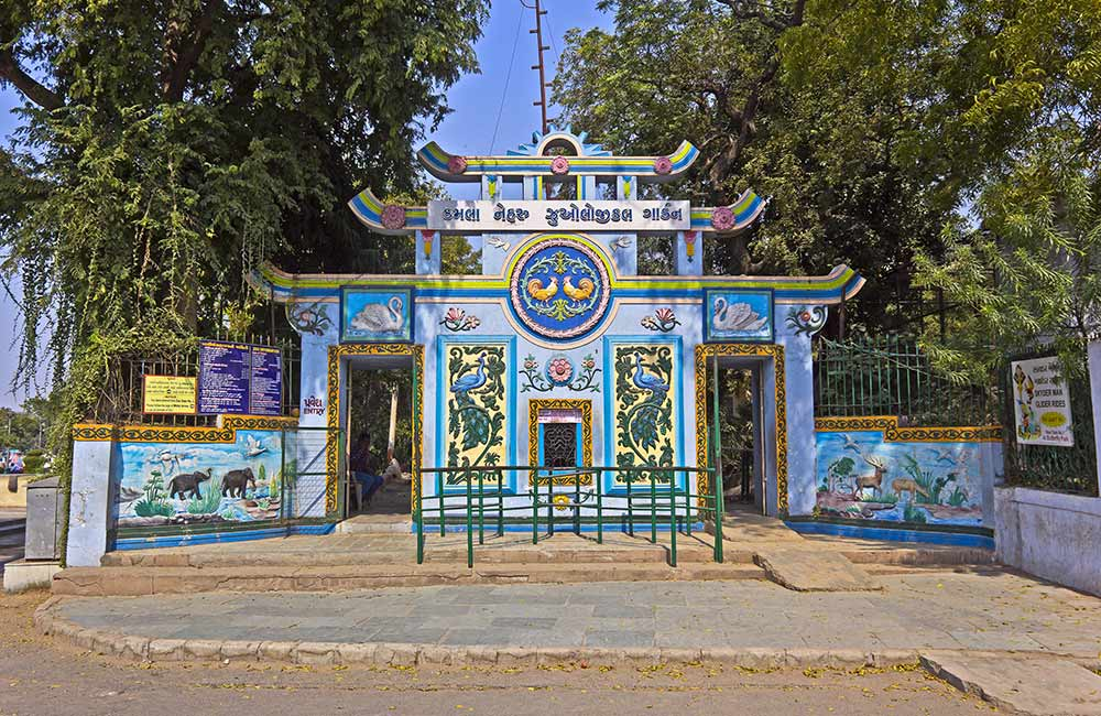 Kamala Nehru Zoological Garden