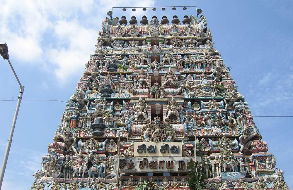 Vedapureeswarar Temple