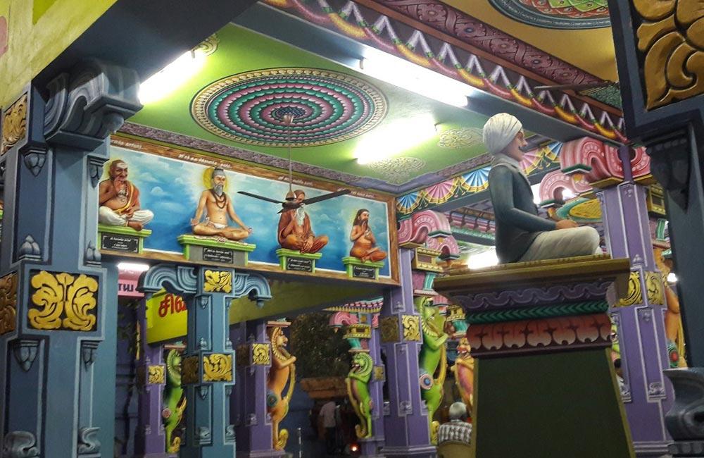 Sithananda Swamy Temple