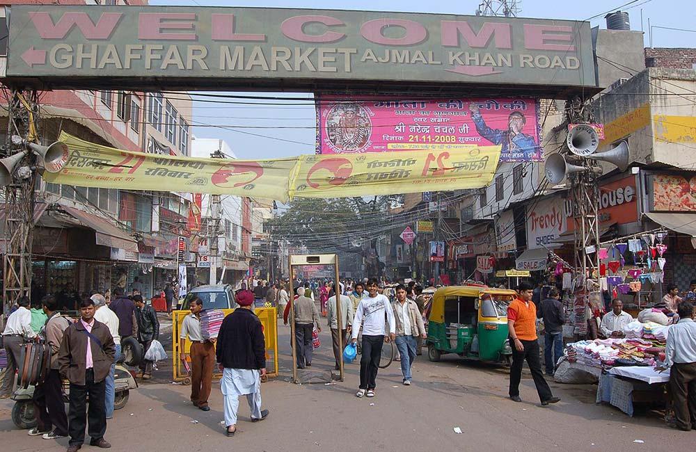 Gaffar Market