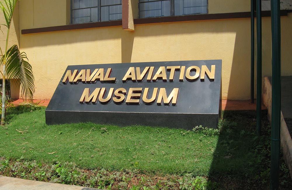 Indian Naval Aviation Museum, South Goa