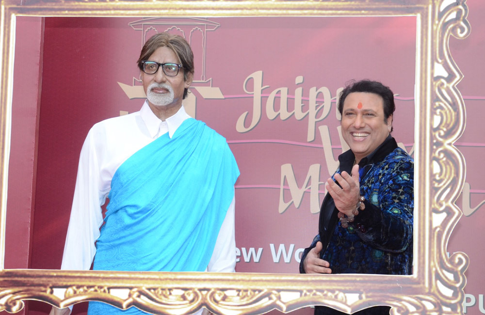 Jaipur Wax Museum | #19 of 32 Best Places to Visit in Jaipur