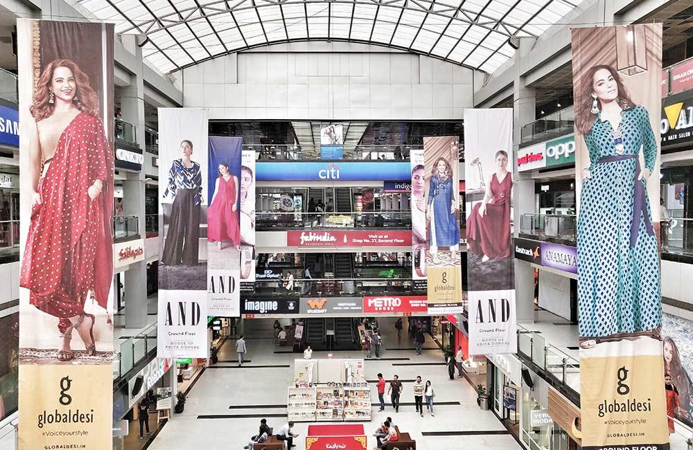 MGF Mall, Gurgaon