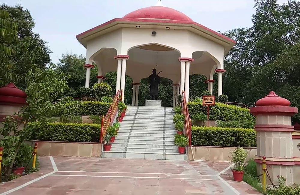 Nana Rao Park, Kanpur