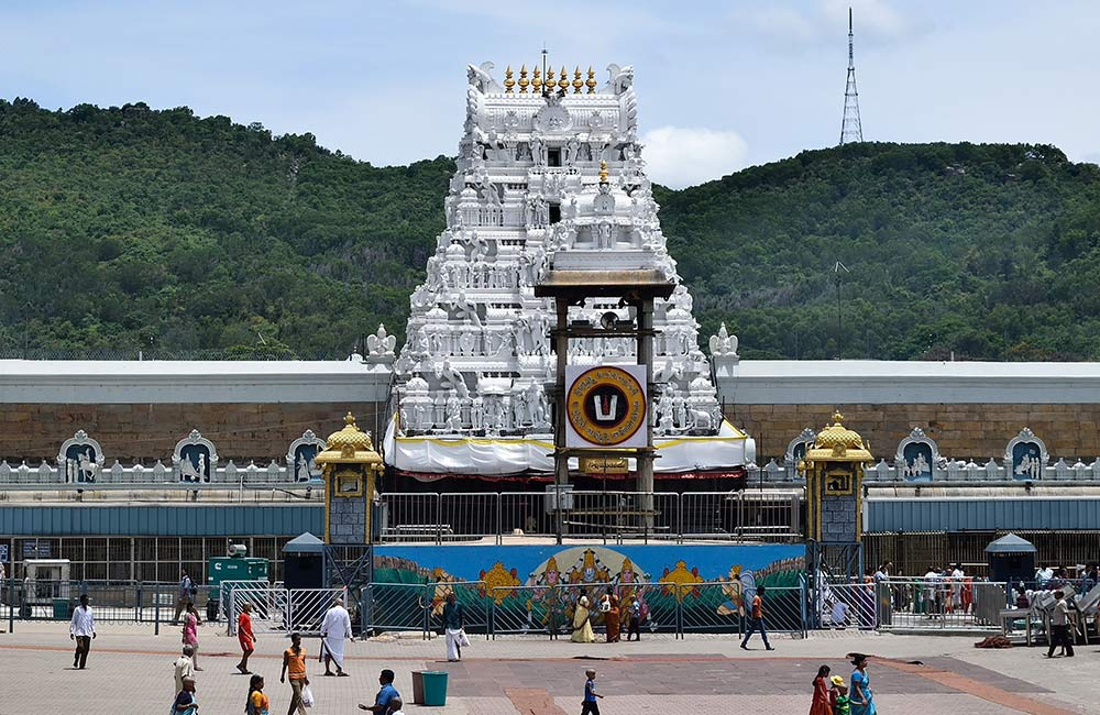 Sri Venkateswara Swamy Temple, Tirumala