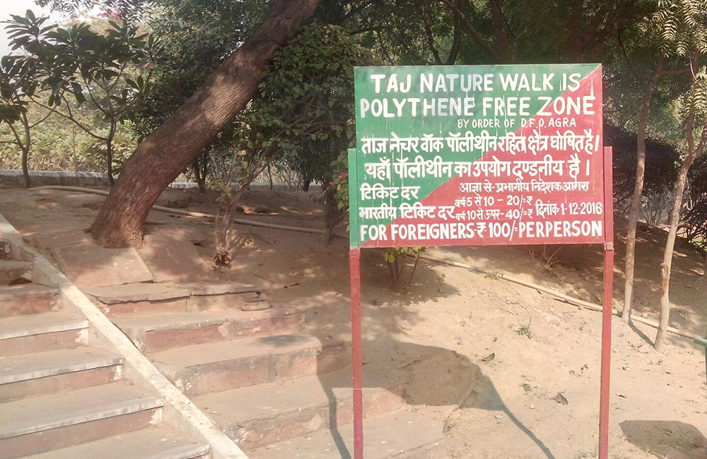 Taj Nature Walk, Agra