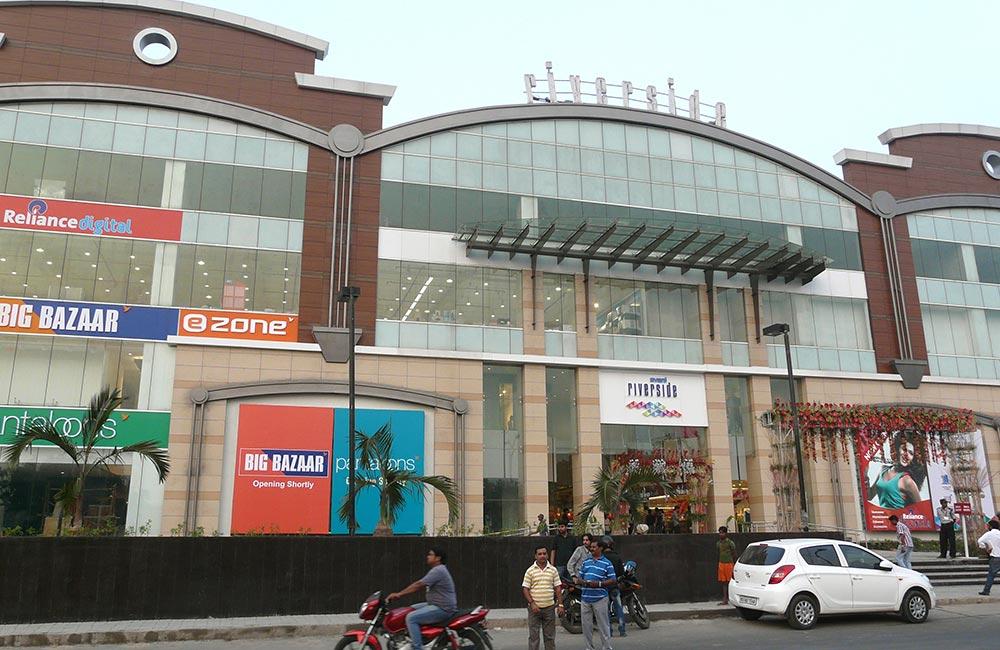 Avani Riverside Mall, Kolkata