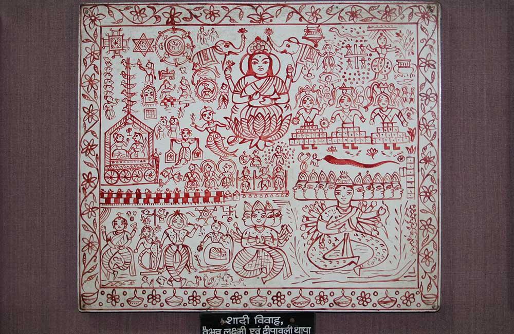 Bhartiya Lok Kala Mandal Museum, Udaipur