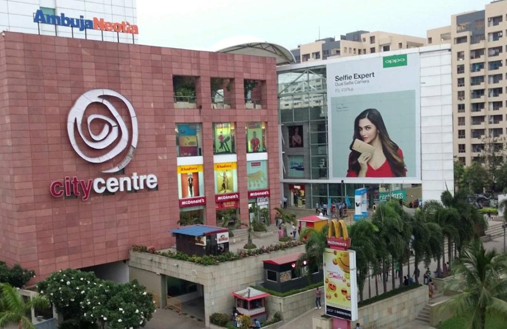 City Centre II, Kolkata