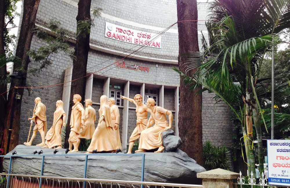 Gandhi Bhavan, Bangalore