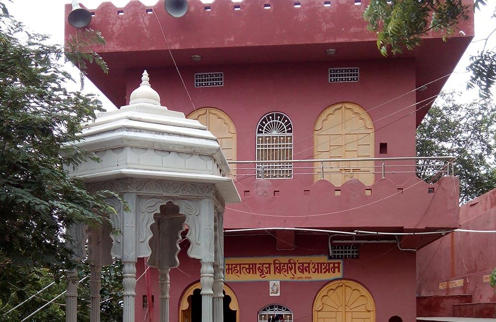 Gupteshwar Mahadev Temple, Udaipur