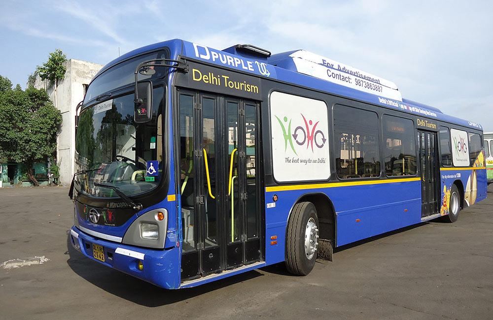HoHo Bus Tour