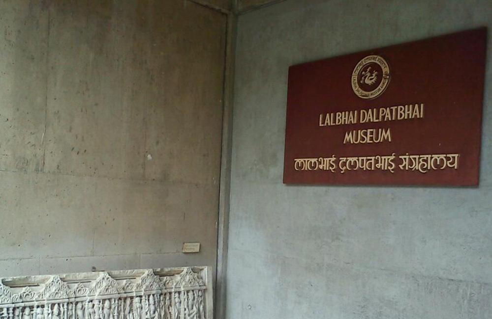 Lalbhai Dalpatbhai Museum, Ahmedabad