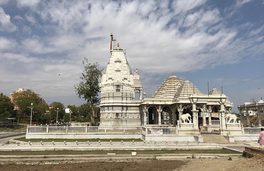 Mahakaleshwar Temple, Udaipur
