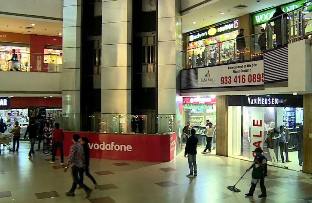 P&M Mall, Patna